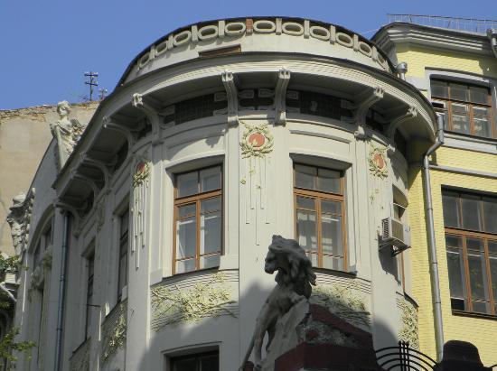Makovsky Clinics