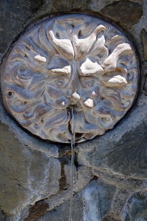Ukiah, Καλιφόρνια: sun fountain