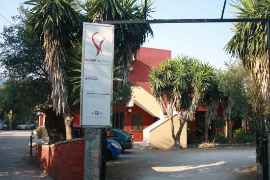 Scheria Hotel: Entrance