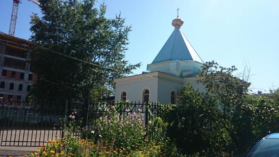 Temple of the Martyr Nicholas
