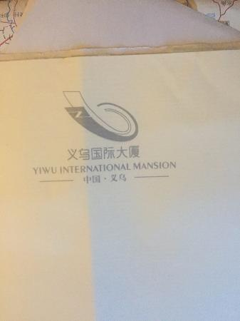 Yiwu International Mansion Hotel: It's good hotel I like the facility , special for whom they travel for business it's great locat