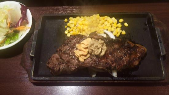 Ikinari Steak Kamata