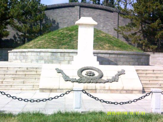 Lusun Wanzhong Grave