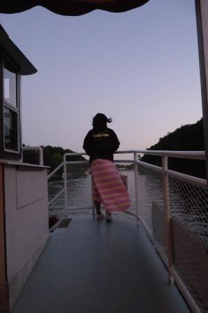 Saugatuck, MI: On the top deck at the front of the boat