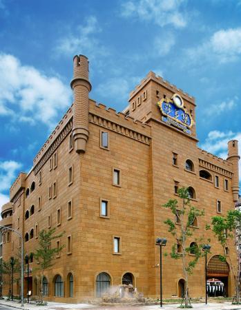 Sato Castle Motel