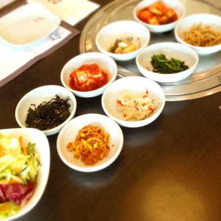 Chang Korean BBQ Restaurant: Side Dishes