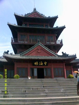 Liugongdao Exposition: temple