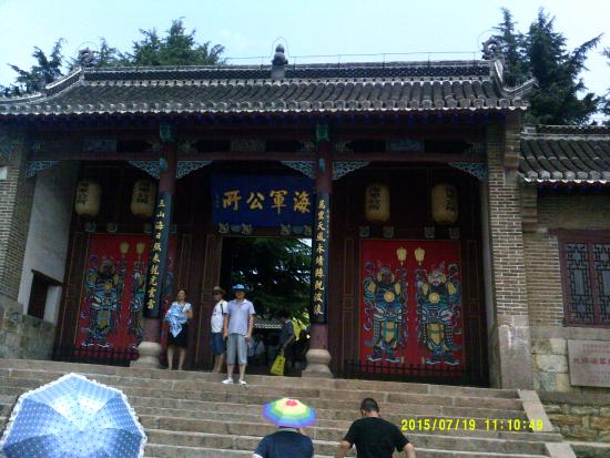 Weihai Jiawu Battle Memorial Hall: entrance gate