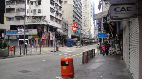 Wifi Hotel: Улица