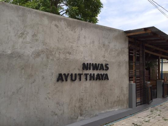 Niwas Ayutthaya: Chic and cozy place and beautiful garden with simple decoration of the resort.