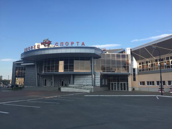 Sport Palace UGMK