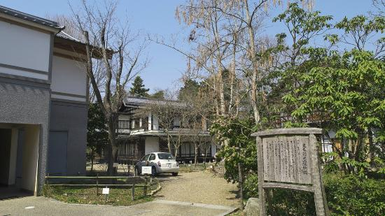 Omoto Kameyama Botanical Garden