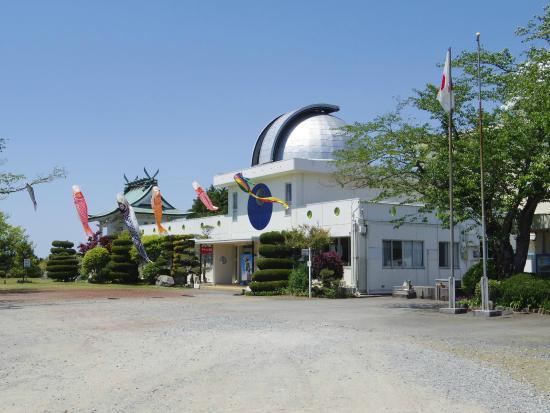 Gekko Observatory
