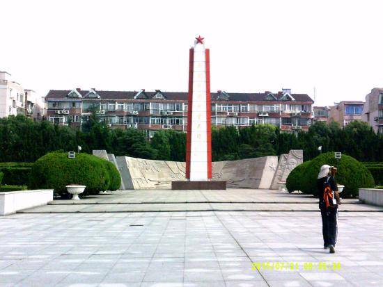 Baoshan Martyrs Cemetery: memorial tower