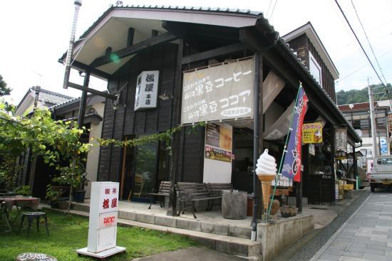 Matsuya Honten