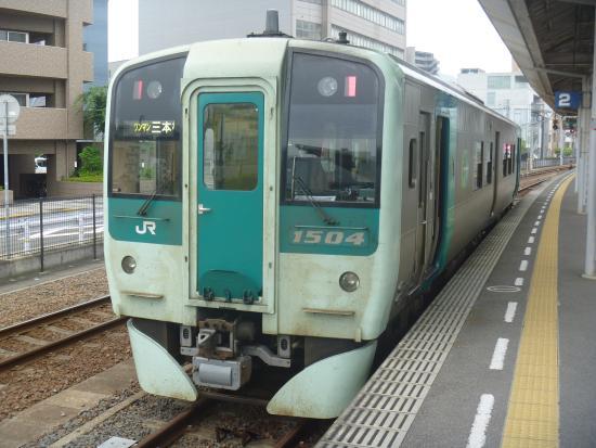 Sikoku, Japonia: 高徳線 1504