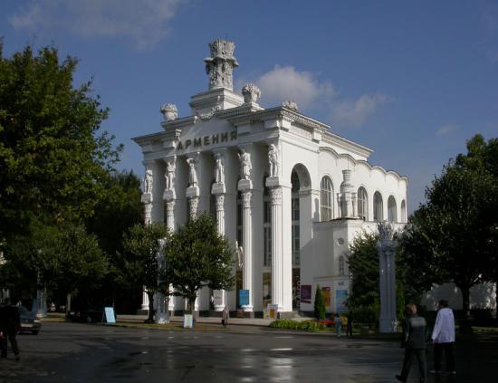 Pavilion Armenia