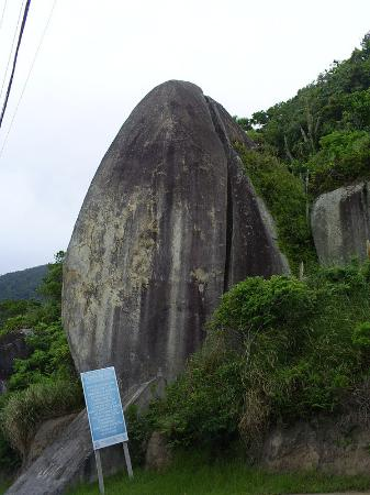 Pedra do Ovo