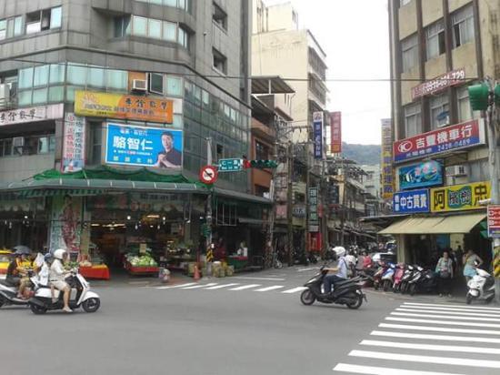 Keelung Taiwan  city pictures gallery : Keelung Taiwan Bild von Keelung, Taiwan TripAdvisor