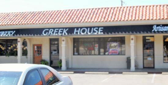 Greek House Restaurant