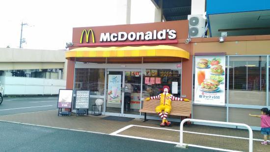 McDonald's Gakuen Yume Town: 学園ゆめタウン店の入り口にあります