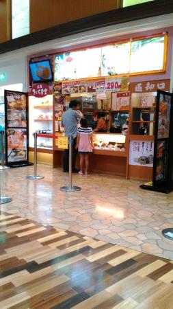 Sakura Shokudo Aeon Mall Hiroshima Fuchu