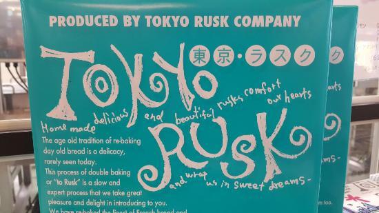 Tokyo Rusk Izu Factory