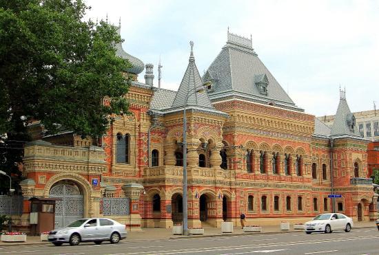 Bolshaya Yakimanka  Street