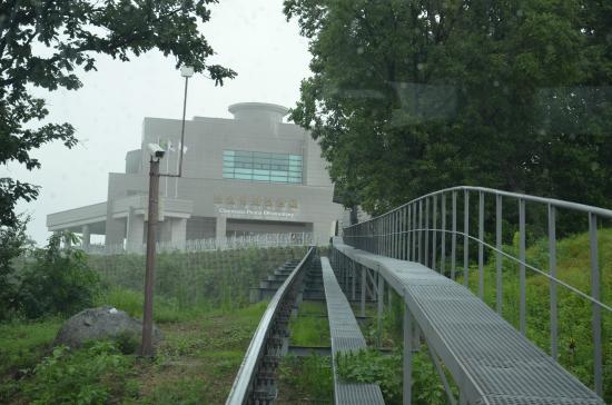 Cheorwon Peace Observatory