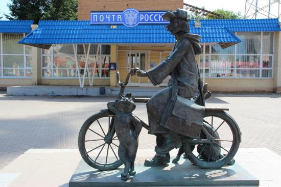 ‪Monument to Postman Pechkin‬