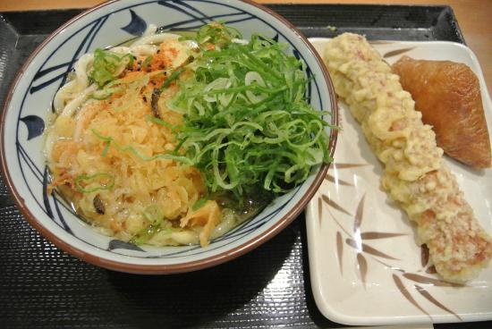 Marugame Seimen Akishima Mori Town