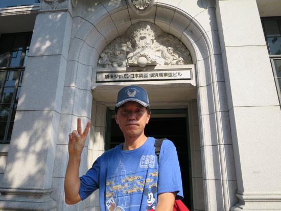 Nihonkoua Bashamichi Building: ビルの前で
