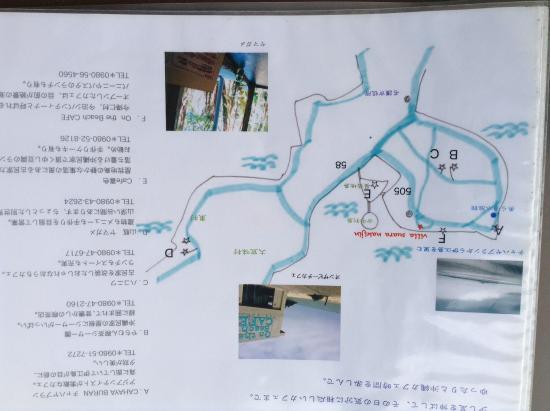 Villa Suara Nakijin: オーナー手作りのガイドマップ