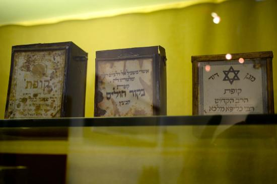 Museum of Moroccan Judaism: Charity boxes