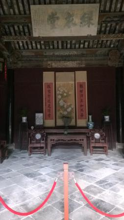 Weng Tonghe Memorial Hall