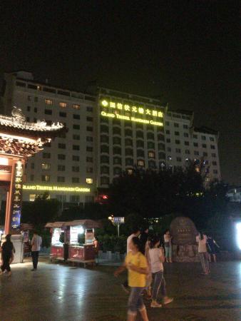 Grand Trustel Mandarin Garden: マンダリンガーデンホテル(南京状元楼酒店)