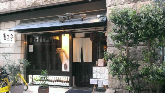 Japanese Dining Shunkato