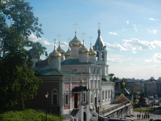 Chapel Dedicated To St. Alexander Nevskiy