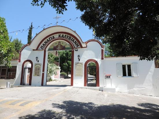 Monastery Panagia Kaliviani