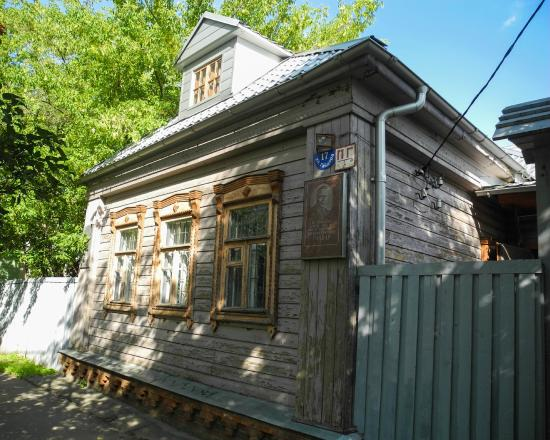 Arkady Gaidar House Museum