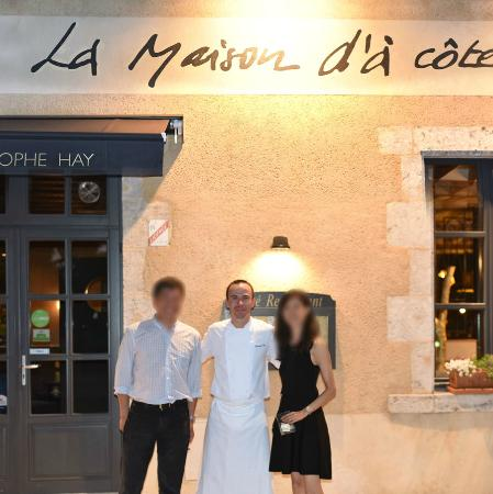 With owner and chef hay photo de restaurant la maison d for A cote de la maison