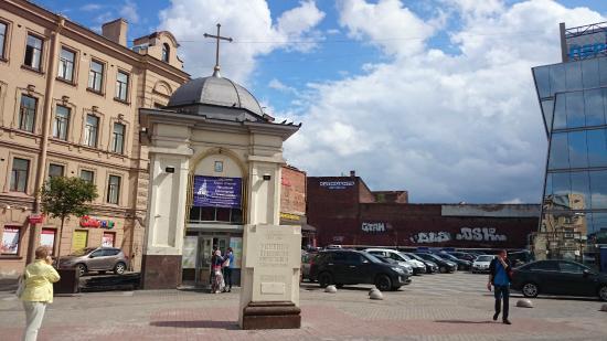 Chapel of St. Ioann Sochavskiy