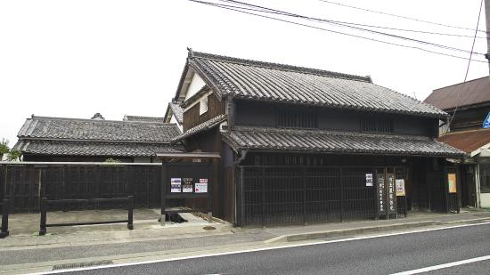 The Old Tamaki Residence
