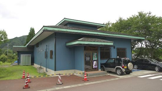 Yakunocho Fossil Local Museum
