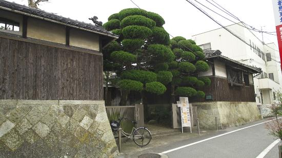 The Old Ogawa Residence