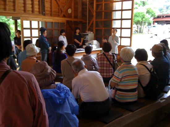 The Isamu Noguchi Garden Museum: イサムノグチ庭園美術館 ミュージアムショップ