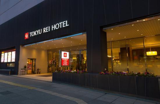 Photo of Kagoshima Tokyu Inn