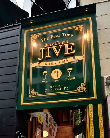 Beer House Jive Karasuma