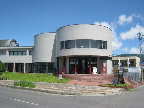 Harmo Art Museum