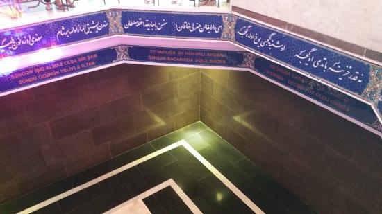 Nizami Ganjavi Mausoleum : Sözlerinden birkaçı.